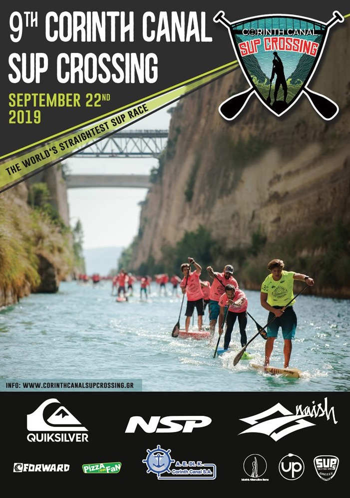 9th Corinth Canal SUP Crossing 2019